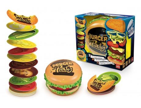 Burger Party  N18