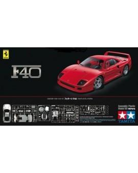 Modèle à coller Ferrari F40